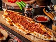 Пиде екмек - Турска пица с телешка кайма